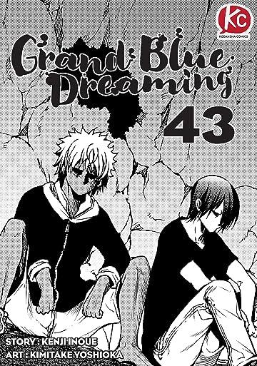 Grand Blue Dreaming #43