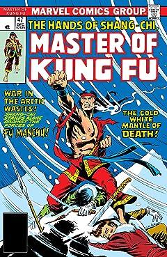 Master of Kung fu (1974-1983) #47