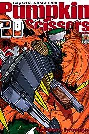 Pumpkin Scissors Vol. 20