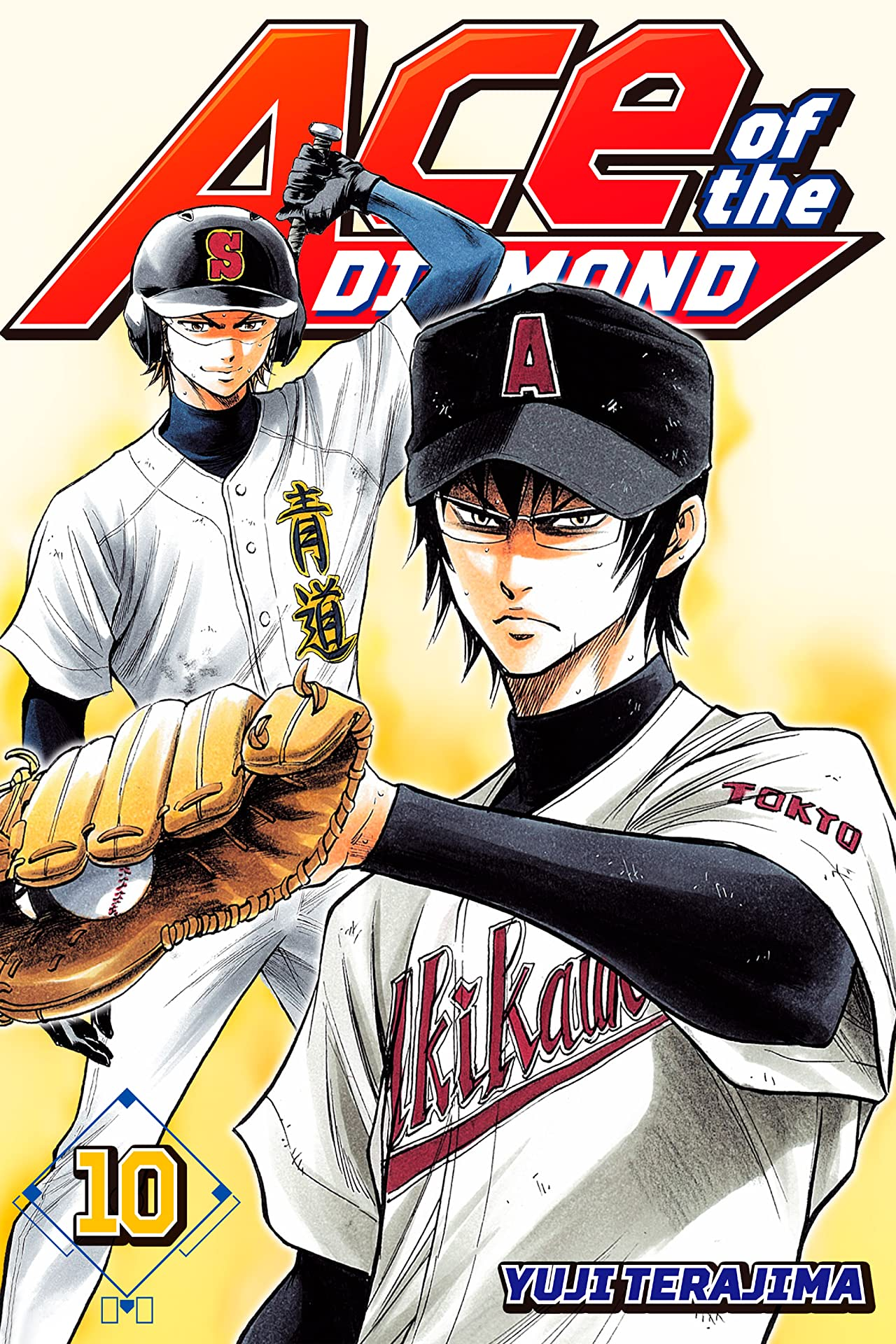 Ace of the Diamond Tome 10