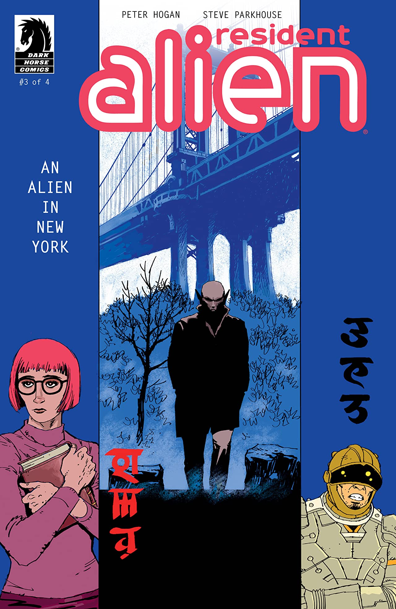 Resident Alien: An Alien in New York No.3