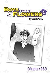 Boys Over Flowers Season 2: Chapter 69