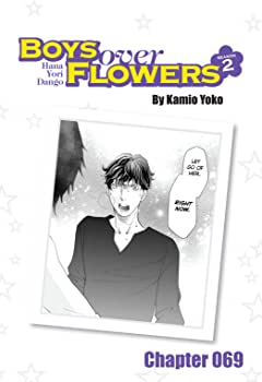 Boys Over Flowers Season 2: Chapter 69