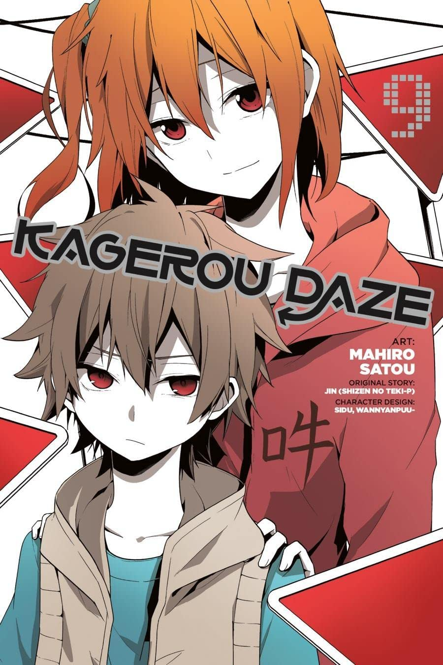 Kagerou Daze Vol  9 - (EU) Comics by comiXology