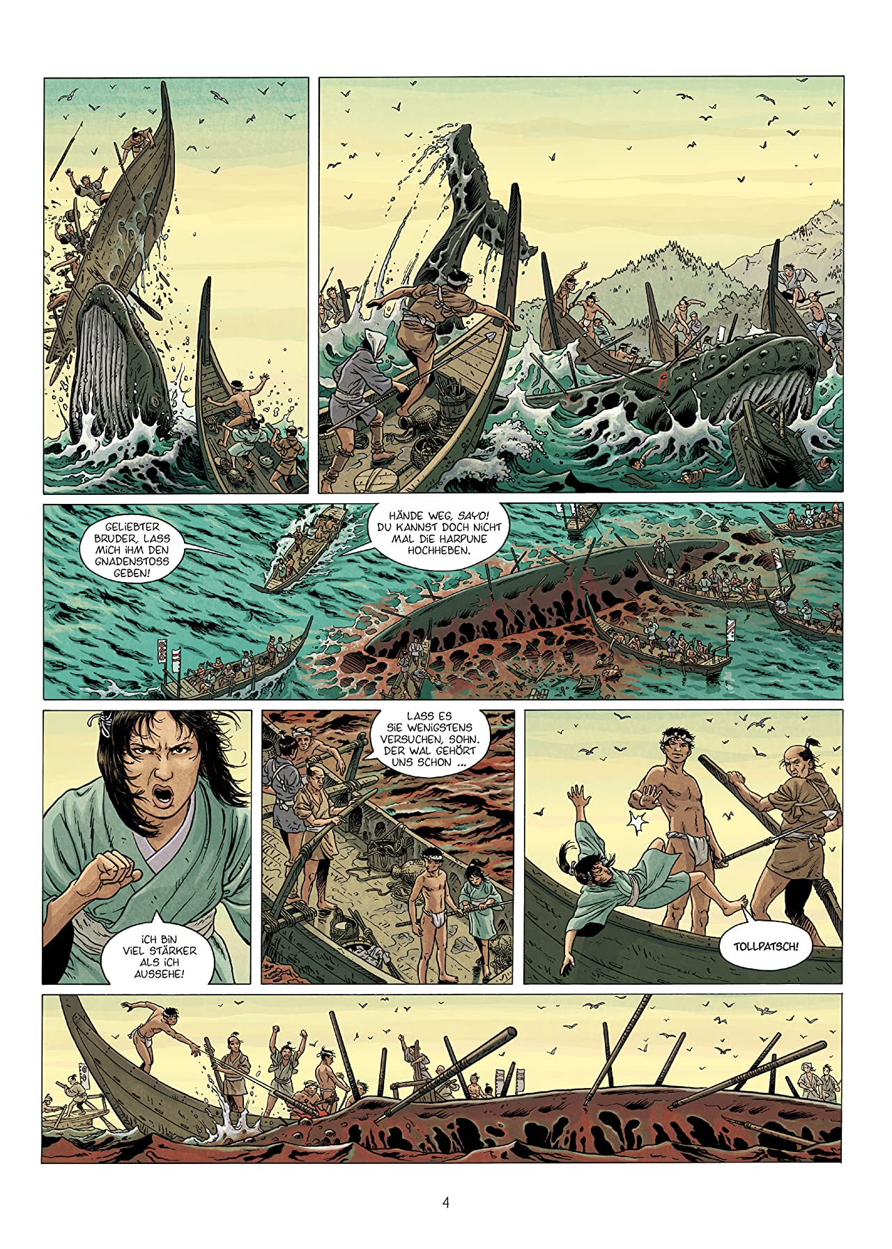 Tomoe Vol. 1: Göttin des Wassers