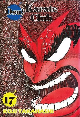 Osu! Karate Club Vol. 17