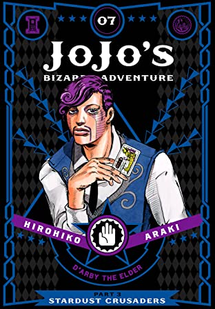 JoJo's Bizarre Adventure: Part 3--Stardust Crusaders Vol. 7