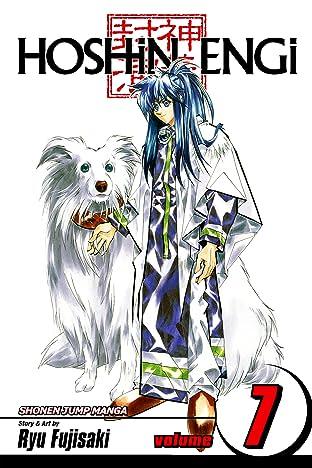 Hoshin Engi Vol. 7