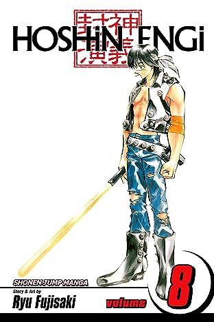 Hoshin Engi Vol. 8