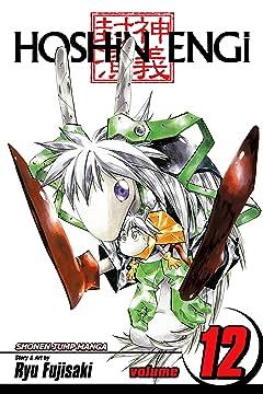 Hoshin Engi Vol. 12