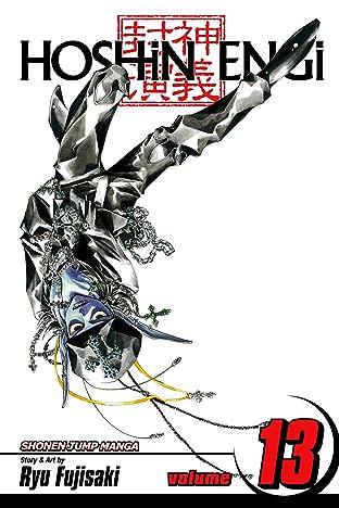 Hoshin Engi Vol. 13