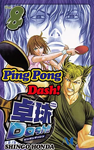 Ping Pong Dash! Tome 8