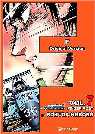 F Vol. 7