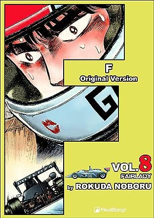 F Vol. 8