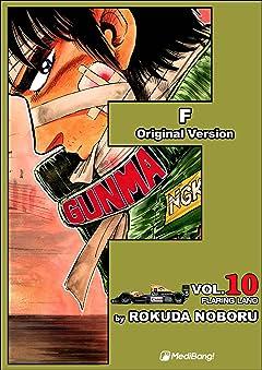 F Vol. 10