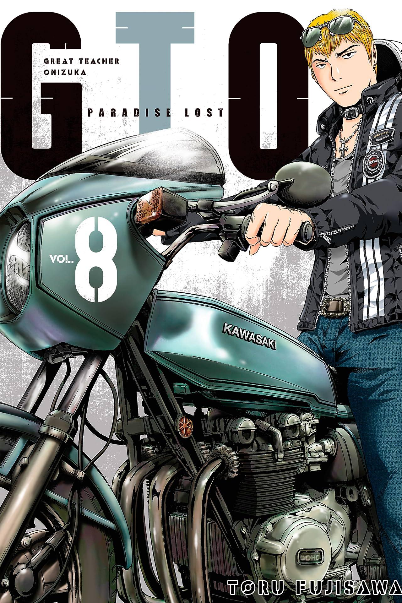 GTO: Paradise Lost Vol. 8