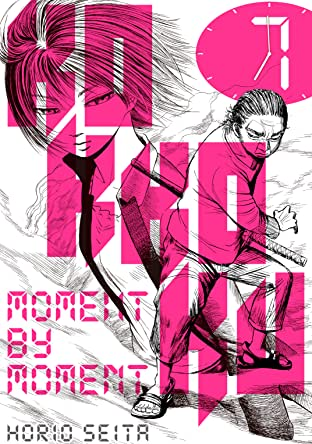 Kokkoku: Moment by Moment Vol. 7