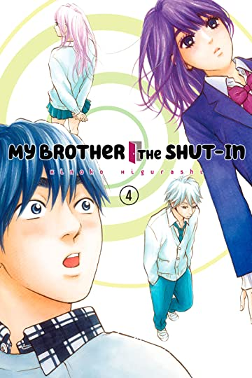 My Brother the Shut-In Vol. 4