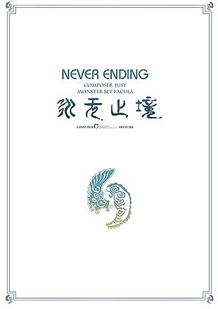 Never Ending #2: Rain