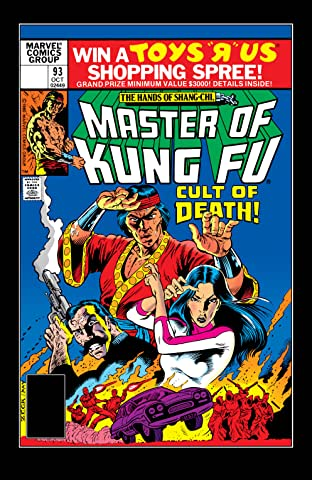 Master of Kung fu (1974-1983) #93