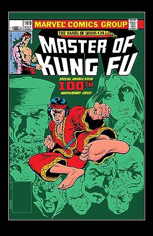 Master of Kung fu (1974-1983) #100