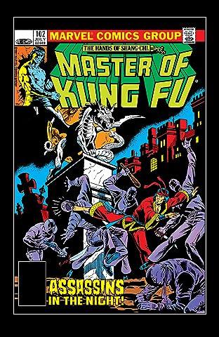 Master of Kung fu (1974-1983) #102