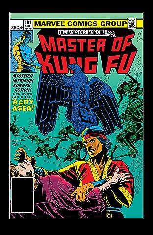 Master of Kung fu (1974-1983) #103