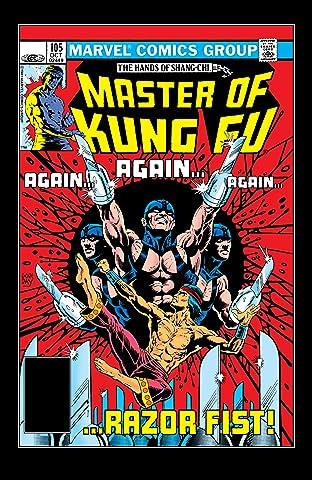 EU) Comics by comiXology