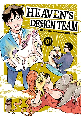Heaven's Design Team Tome 1
