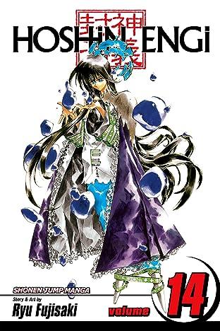 Hoshin Engi Vol. 14