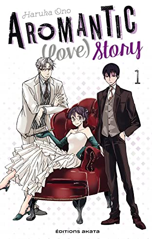 Aromatic (love) story Vol. 1