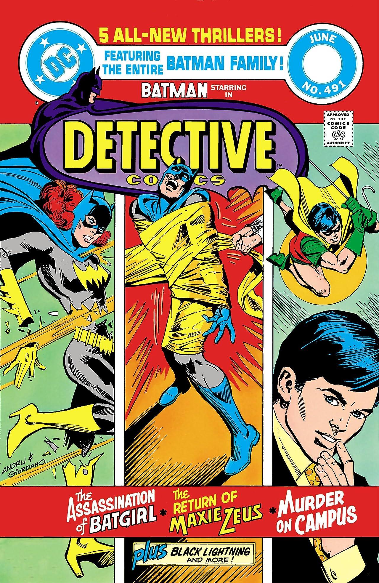 Detective Comics (1937-2011) #491