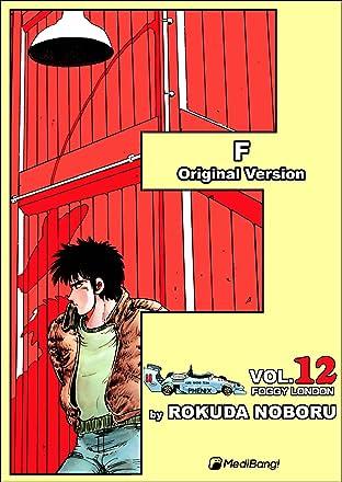 F Vol. 12