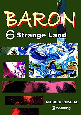 Baron Vol. 6