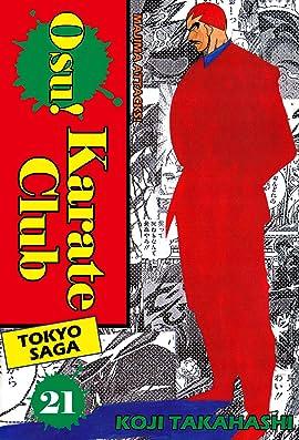 Osu! Karate Club Vol. 21