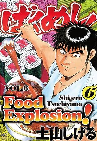 FOOD EXPLOSION Vol. 6