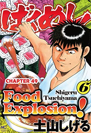 FOOD EXPLOSION #49