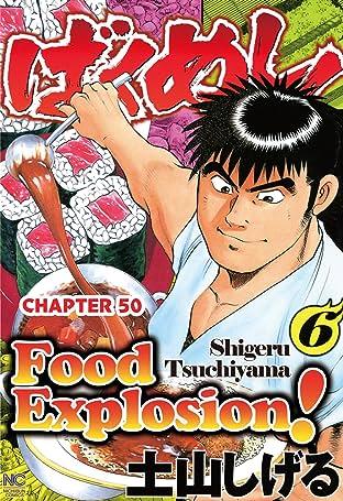 FOOD EXPLOSION #50
