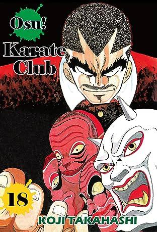 Osu! Karate Club Vol. 18