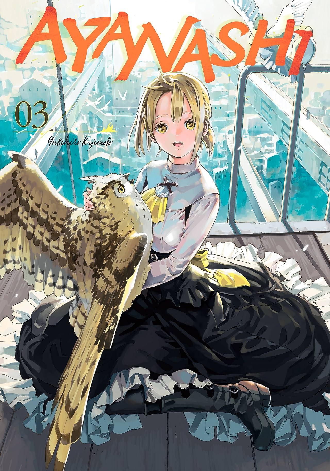 Ayanashi Vol. 3