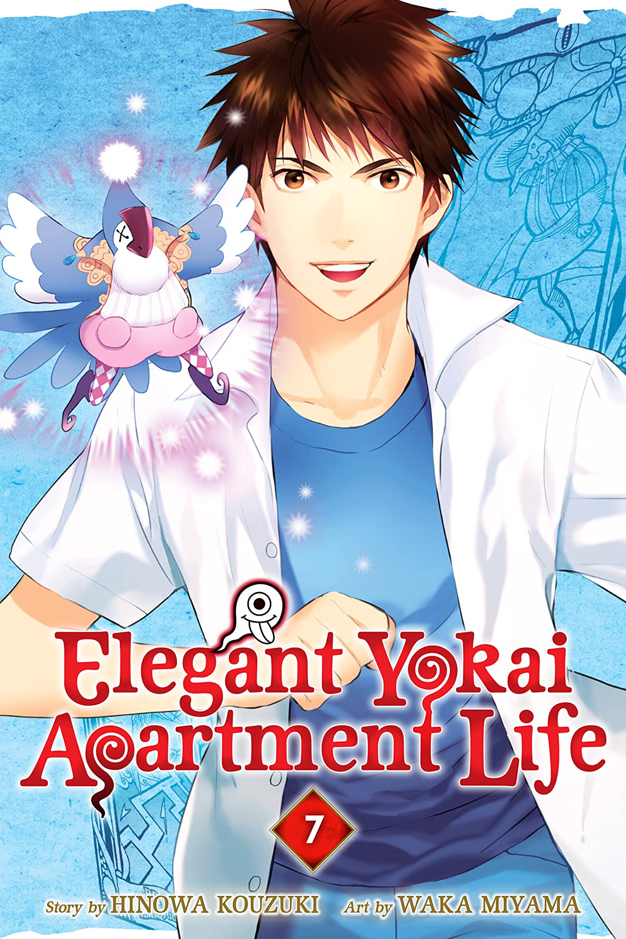 Elegant Yokai Apartment Life Vol. 7
