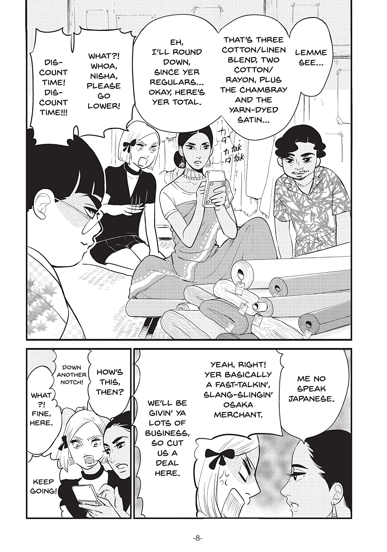 Princess Jellyfish Vol. 9