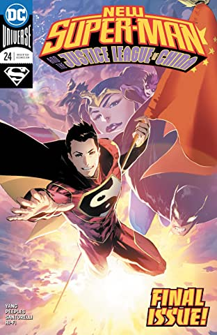 New Super-Man and the Justice League of China (2016-2018) No.24