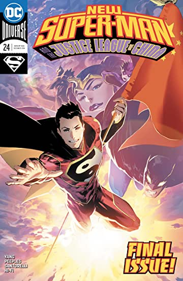 New Super-Man and the Justice League of China (2016-2018) #24