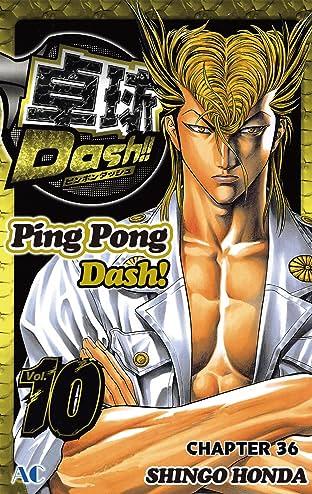 Ping Pong Dash! #36
