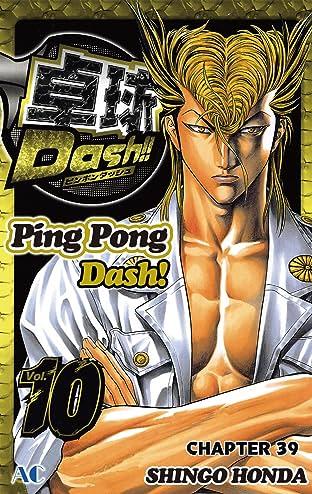 Ping Pong Dash! #39