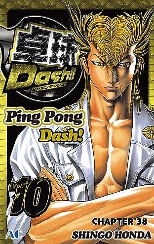 Ping Pong Dash! #38