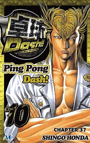 Ping Pong Dash! #37