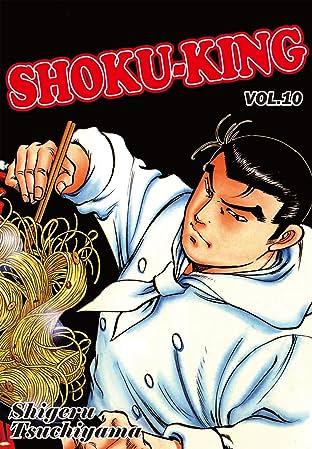 SHOKU-KING Tome 10