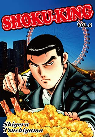 SHOKU-KING Tome 8